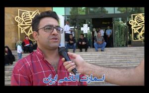 دیدگاه والدین درباره دوره های خلاقیت اسمارت آکادمی ایران